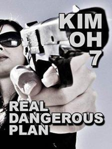 kimoh7